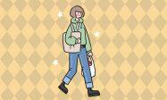 2021湛江中小学暑假开学时间什么时候插图