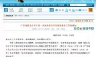 广东省教育厅:游泳将要作为中考体育必考项目插图