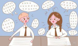 甘肃中考招生制度改革政策 学生如何报考插图